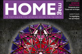 front cover design - home magazine - december issue 2011